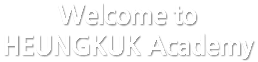 Welcome to HEUNGKUK Academy